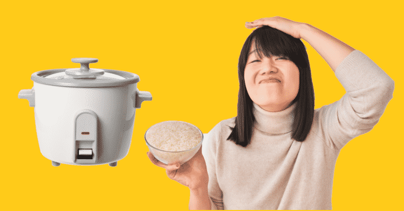 How To Fix Undercooked Rice In A Rice Cooker